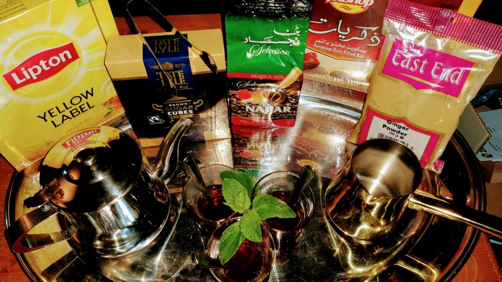 Middle Eastern Tea and Coffee at The Ask Club